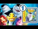 Shark tale   Подводная братва   Прохождение игры   Часть 1   Вступление   Спасаемся от акулы