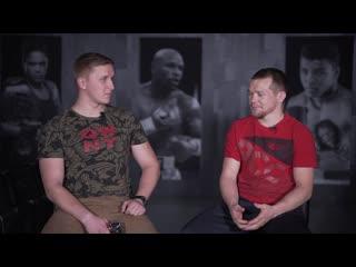 Интервью с Петром Яном
