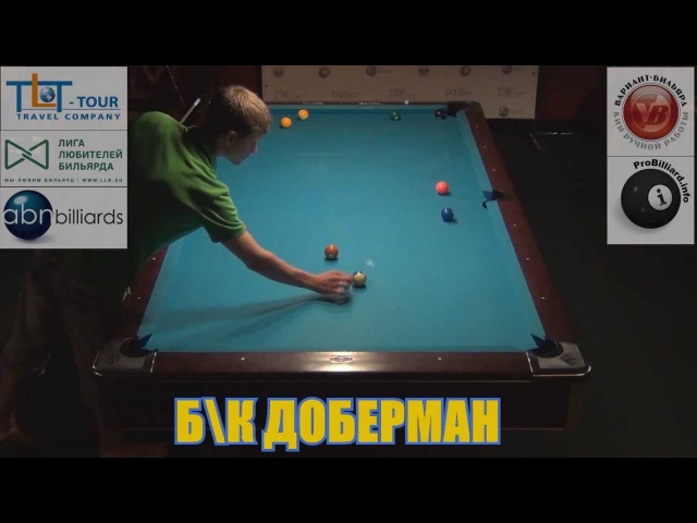 Козлов(7)- Кисмерёшкин(6)