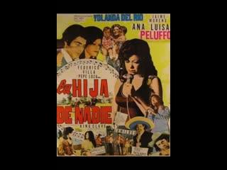 Чья-то дочь _ La hija de nadie (1979) Мексика