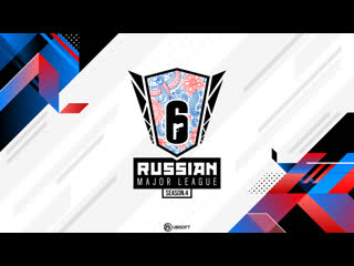 Russian Major League  Season 4   Пятая неделя  День #1