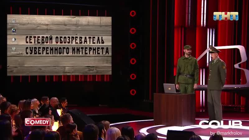 Сетевой Обозреватель Суверенного Интернета - СОСИ