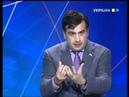 Михаил Саакашвили в передаче 'Готовий відповідати' Украина
