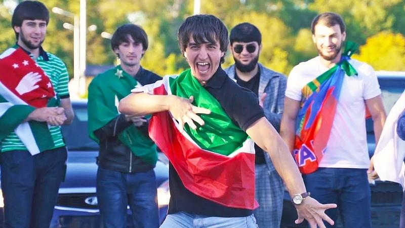 Салам Алейкум Братьям Ислам Итляшев Мир Кавказу Вместе Мы Сила
