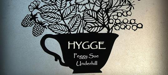 (Folk rock, folk, indie, fantasy folk) Peggy Sue Underhill - Hygge - 2021, MP3, 320 kbps :: RuTracke