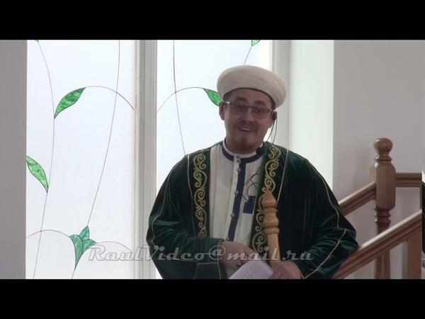 25 09 2020 Казань Мечеть Рустам Жомга Вагэз Татар телендэ