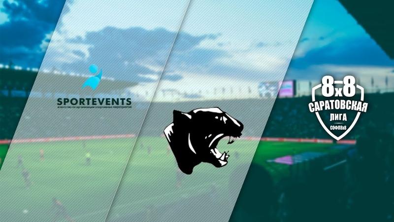 Sportevents-2 - Барс 7:6 (4:4)