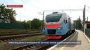 Городская электричка Севастополя поедет и на Северную сторону