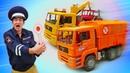 Веселые игры в игрушки. Большие машины BRUDER в городе игрушек! - Классные видео для мальчиков