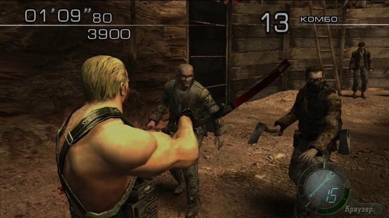 Resident Evil 4Mercenaries maximum speed runПять звезд за две минутыДжек КраузерБаза наемников.