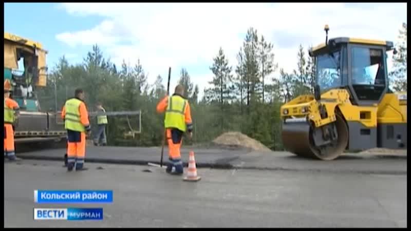 Ремонт дороги от Тайболы до Магнетитов Участок в 33 километра планируют обустроить до осени