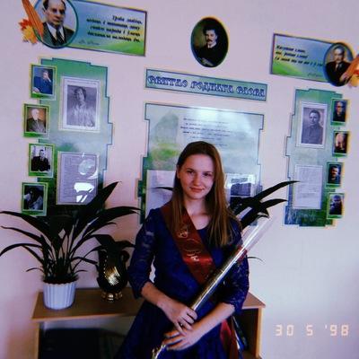 Лилия Мурзенко