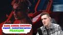 DANIL GERERA смотрит: Элджей - Lamborghini Countach | Реакция