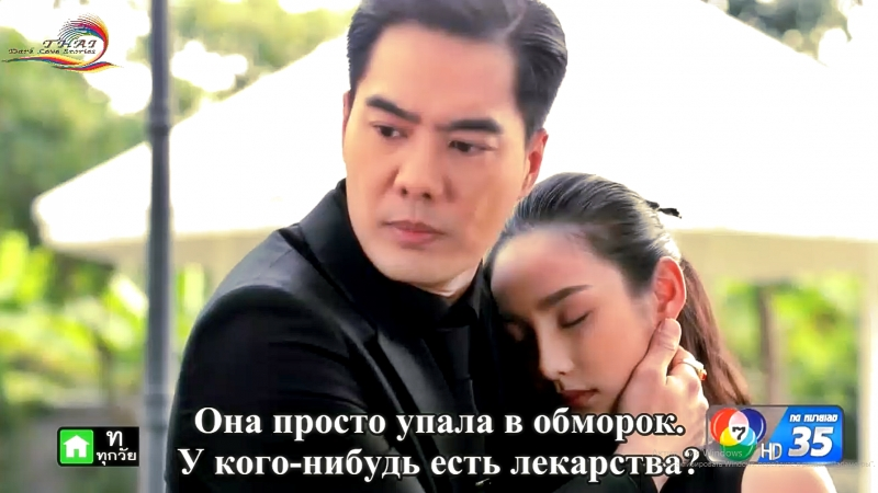 Лаон Дао 1 15