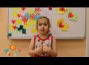 Екатерина Кирсанова ,5 лет