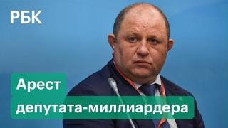 В Хабаровске суд арестовал сахалинского депутата-миллиардера Дмитрия Пашова