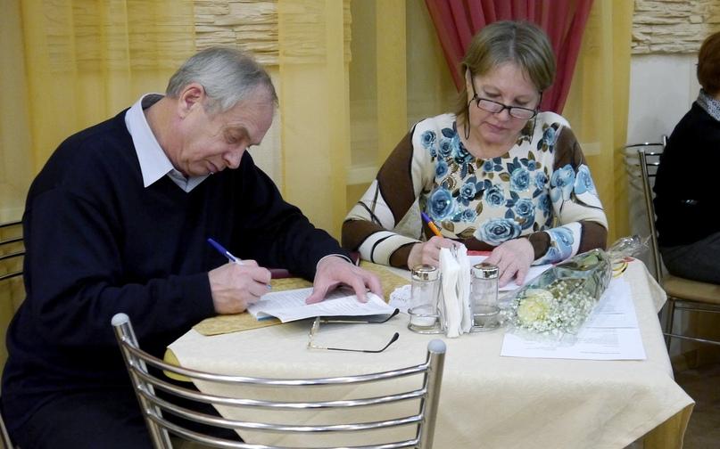 Супружеский курс, изображение №2