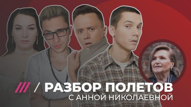РП 6 Свободный Джарахов разумный Антоха МС смешной Илья Соболев и хватания Иды Галич