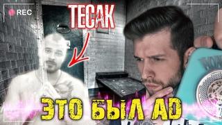 Что случилось с Тесаком? Максим Марцинкевич ответил с ТОГО СВЕТА через Wonder Box   ЭГФ   ФЭГ
