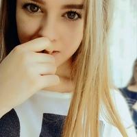 Фотография анкеты Ники Власенко ВКонтакте