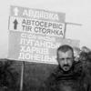 Андрей Рыжий