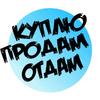Дзержинск Объявления