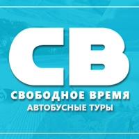Логотип Свободное Время, АВТОБУСНЫЕ ТУРЫ из Челябинска