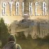 «S.T.A.L.K.E.R.» Сталкеры - Одиночки | Of. Group