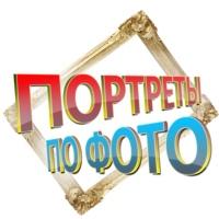 Фотография профиля Сурета Тапсырысова ВКонтакте