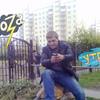 Дмитрий Заровный