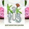 Кактус   Доставка   Цветы Букеты   Пермь