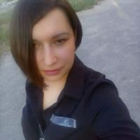 Личная фотография Елены Пагалиновой
