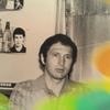 Руслан Таов