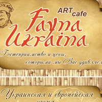 Фотография страницы Fayna Ukraina ВКонтакте