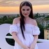 Amina Shogenova