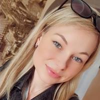 Фотография Ани Ивановой ВКонтакте