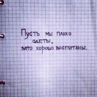 Алихан Хамитов, 0 подписчиков