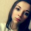 Ольга Трубкина