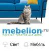 Mebelion - продаем светильники и мебель