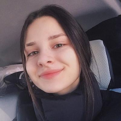Alyona Vodonaeva