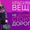 Елена Паринова