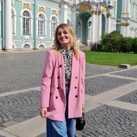 Фотография анкеты Александры Козловой ВКонтакте