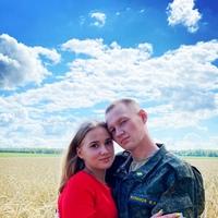 Личная фотография Светланы Кузнецовой