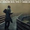Айдемир Алекперов