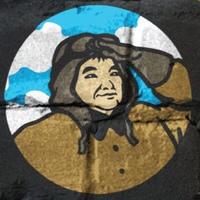 Логотип Китайский лётчик Джао Да Ярославль