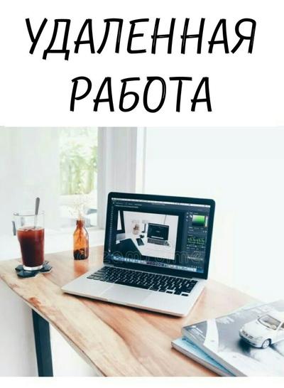Татьяна Павлова, Москва