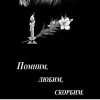 Фотография анкеты Юлии Кожемякиной ВКонтакте