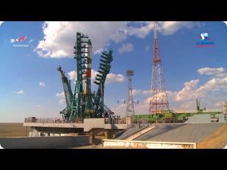 Вывоз и вертикализация РН Союз-2.1а с ТГК Прогресс МС-15  20 июля 2020 г