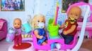 СЕГОДНЯ ВЫ МОИ ПУПСИКИ! Катя, Макс и Диана веселая семейка. Мультики куклы Барби видео Barbie doll