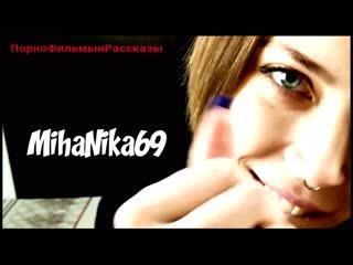 ✴️ Pornhub Collection : MihaNika69 ( Секс под мостом)